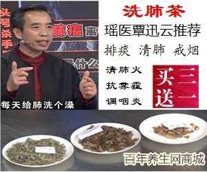 我是大医生-我是大医生视频-北京卫视BTV我是大医生-百年养生网space-gear-規格