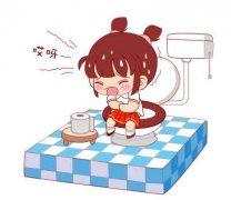 小女孩坐马桶上拉肚子的漫画图