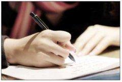 什么是书写痉挛症