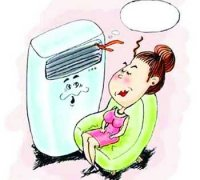 什么是空调综合征图片