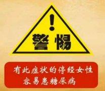 20121011天天养生视频和笔记:赵之心讲眼睛保健和疾病,眨眼防大病