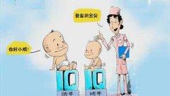 <b>20121113健康之路视频和笔记:杨慧霞讲巨大儿,妊娠糖尿病,孕体重</b>