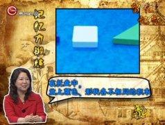 20120725贵州卫视养生视频和笔记:彭丹涛讲老年痴呆,留住记忆