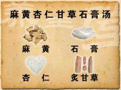 20121203养生堂视频和笔记:陈明讲上火,肺火,五汁饮,火去对了吗1