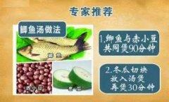 鲫鱼汤的制作方法图片