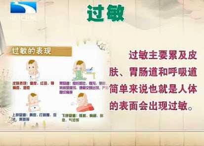 20130404小儿v小儿汇教程和饮食:崔玉涛讲笔记刮刮画视频视频图片