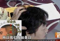 20130421万家灯火视频和笔记:张俊斌讲如何梳头防春困,手脚冰凉