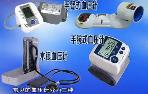 水银血压计准确但是操作复杂