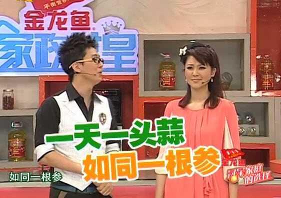 20130703家政女皇视频和笔记:刘纳讲大蒜,京味腊八蒜溜肥肠(重播)