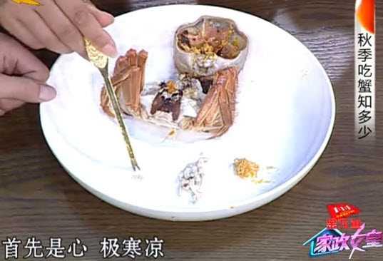 螃蟹哪里不能吃高清图