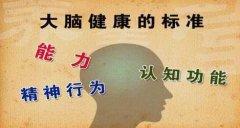 20130923养生堂视频和笔记:贾竑晓讲晚期糖基化终产物,荞麦(重播)