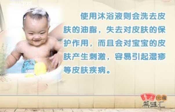 用温水给宝宝洗澡