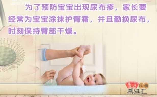 护臀霜应该在换完尿布臀部干燥后再抹上来防止尿布疹