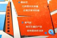 20140226家政女皇视频和笔记:王旭峰讲芝麻酱的营养,豉香荷包蛋