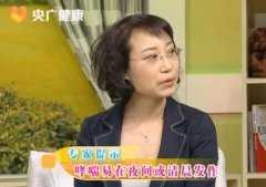 20140404养生一点通视频和笔记:冯淬灵讲哮喘,过敏性哮喘