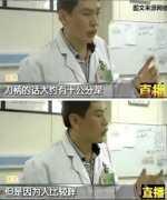 江西女生脂肪保命,范志红讲健康减肥无饥饿慢消化减肥法