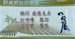 20140507健康之路视频和笔记:李峰讲脾虚痰阻,脾虚,心脾两虚
