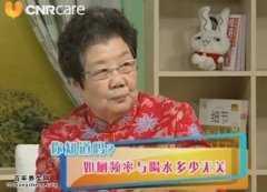 20140515养生一点通视频和笔记:杨奕讲尿频,尿急,尿痛,肾虚