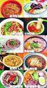 中国最好吃面条排行榜,面条的养生之道
