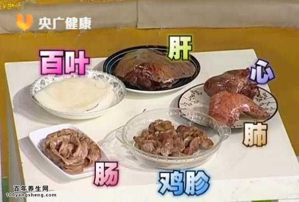 吃动物内脏会中毒吗