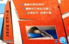 20140620家政女皇视频和笔记:陈允斌讲排肠毒,清血热,夏至养生
