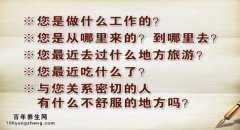 20140704养生堂视频和笔记:陈志海讲霉菌型肺炎,腹泻,蜱虫(重播)