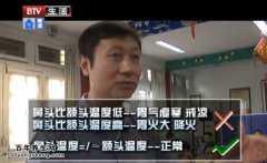 20140711健康生活视频和笔记:徐锦溪讲幽门螺杆菌,腹泻,升糖指数