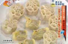 20140718家政女皇视频和笔记:马顺莉,李龙讲西安饺子宴,出水莲蓬