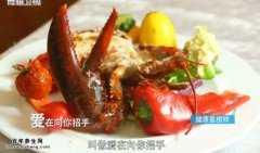 <b>20140729时尚健康视频和笔记:斓曦讲大龙虾的做法,鲍鱼的营养价值</b>