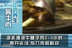 <b>20140815健康生活视频和笔记:张霄讲三伏天吃什么,三伏天养生</b>