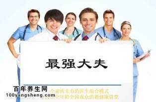 最强大夫节目宣传logo