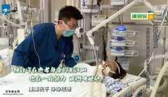 20141126因为是医生视频和笔记:脱水治疗,气切手术,女性男性化