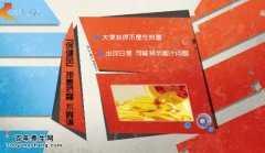20141208家政女皇视频和笔记:王旭峰讲吃什么防霾,吃什么排毒