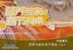 <b>20150219健康之路视频和笔记:范志红,酱牛肉的做法,自制果汁</b>