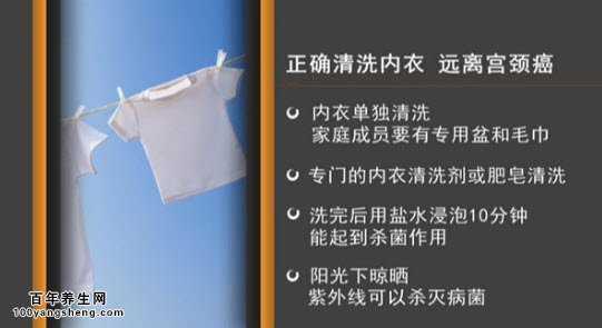 新文胸清洗:新买的内衣是用清水洗还是洗衣粉洗?