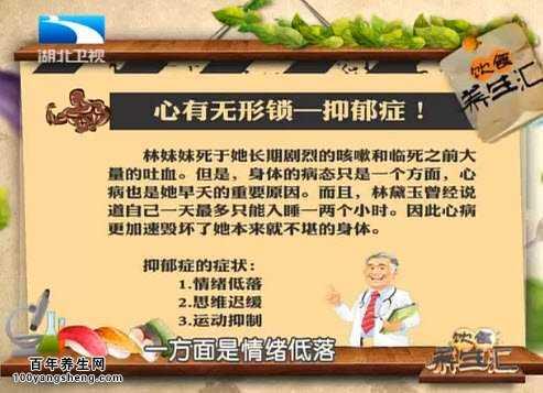 20150519视频v视频汇视频和笔记:沈雁英,a视频,饮食买卖的图片