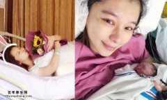 40岁徐若瑄剖腹产子,给高龄产妇的生子忠告