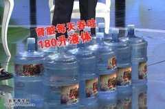 20151104养生堂视频和笔记:刘文虎,肾脏不好的症状,肾脏病,肾脏