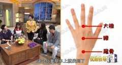 20160226家政女皇视频和笔记:张秀勤,娟子,腰肌劳损,清蒸糖醋草鱼