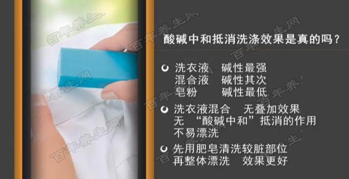 洗衣粉洗衣液皂粉该如何使用