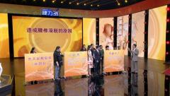 20160401养生堂视频和笔记:刘海鹰,王会民,腰椎滑脱,腰椎退变