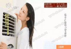 20160712X诊所视频和笔记:费翅鲲,藏在空调里的隐形杀手,空调清洗