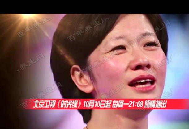 北京卫视《时光缘》