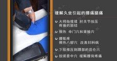 20161013家政女皇视频和笔记:王福印,腰疼,腿痛,蛋皮萝卜夹的制作