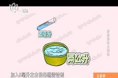 20161017X诊所视频和笔记:刘少伟,蔬果清洗,餐具清洗,肉类清洗