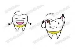 20161115X诊所视频和笔记:孙健,牙齿缺失,幽门螺杆菌,牙菌斑