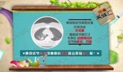 20161201饮食养生汇视频和笔记:郭玉琴,肺结节,肺癌,秋梨煎猪排