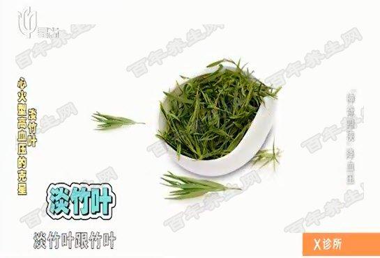 淡竹叶药食同源