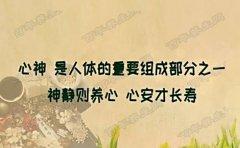 20170526齐乐娱乐汇视频和笔记:戚团结,夏季养心,清炒莲子的制作