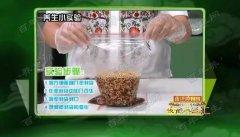 20170601饮食养生汇视频和笔记:韩海啸,胀气,糖醋莲藕肉丁的制作